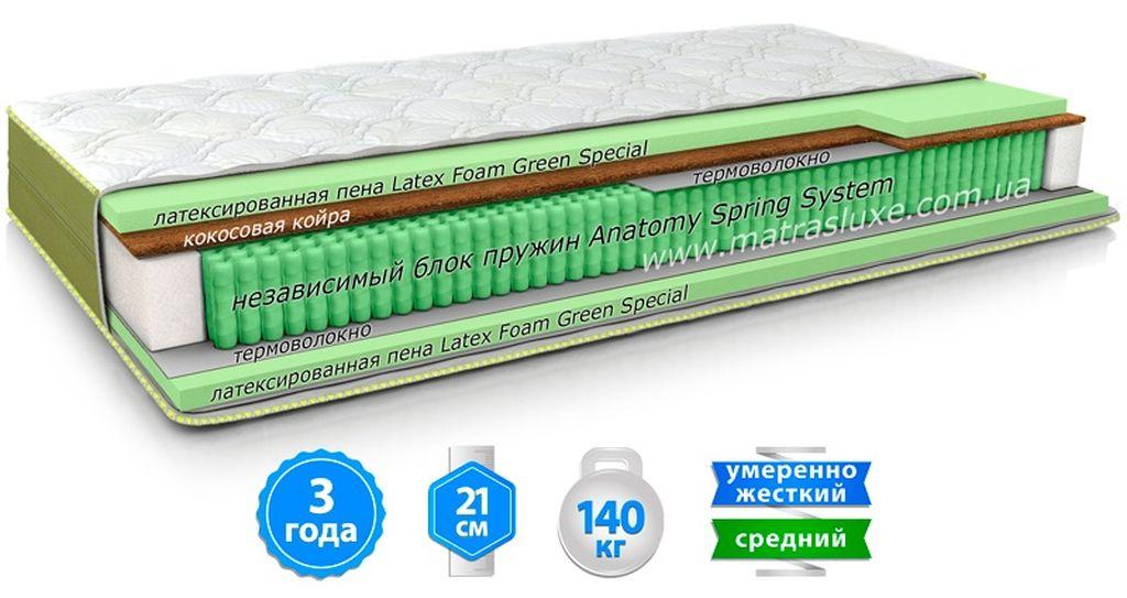 """Матрац """"Азур""""  160*200"""